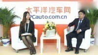 [汽车]2016北京车展 专访双龙汽车(上海)有限公司 市场部部长 史彬彬pb0新车评网颜宇鹏 宝马