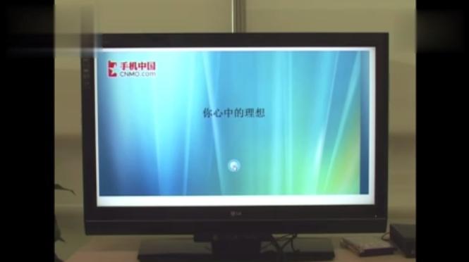 贺手机中国新首页改版,大奖活动私信中奖名单