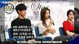 """【韩语中字】来自星星的你发布会采访全智贤-[""""来自星星的你"""" 精彩看点"""