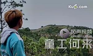 黑中介替服装厂招工:连蒙带骗辍学童工 1人提成1千