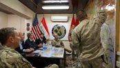 伊朗复仇计划被曝光:斩首美军国防部副部长,美警告:敢动试试!