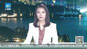 杭州动漫地铁专列 杭州地铁推出动漫专列列车 还有配套纪念票(1)