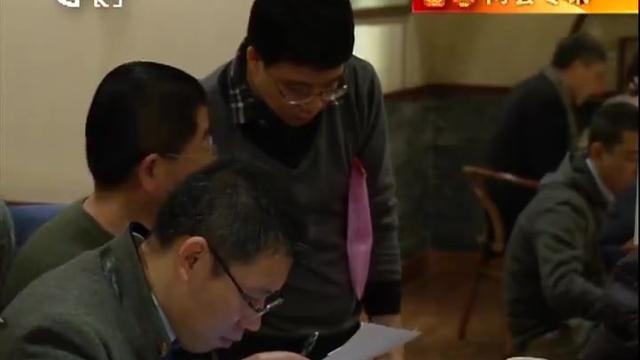 区政协全会期间共收到提案156件立案142件
