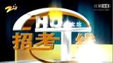 公务员面试指导、注意事项,2010年浙大博学面试王-施久亮电视台访谈(上)