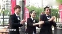 极限挑战第2季第10期嘉宾谢娜王大陆