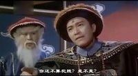 九品芝麻官 周星驰电影搞笑片段 粤语