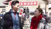 《天坑鹰猎》花絮蒋依依与叶筱玮片场耍宝