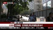 记者体验:北京免费上网公共场所达到169个