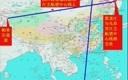 中国地理1.1辽阔的疆域免费科科通甲初二地理八年级上