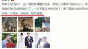 张馨予宣布结婚贾静雯张翰韩雪姜潮纷纷送祝福