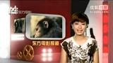 《猩球崛起》10月28日进军内地 智慧猿猴决战人类-1(1)