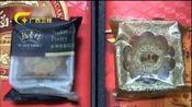 新闻夜总汇-20120926-北京查获假稻香村月饼800箱