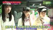 AKB子兎道場ep33