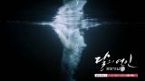【payam1】为了你(韩版《步步惊心丽》OST)