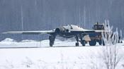俄罗斯世界最大隐身无人机首飞,隐身却完全不及格