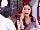 泰国情景剧 WongKumLao 2012年12月15日-2