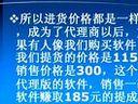 淘宝大学开店教程新手开淘宝教程怎么开淘宝店指导开淘宝店www.yisai1.com