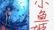 【龙之谷纪检委】【小鱼姬】竞技场脚本+鼠标宏自动挂机刷经验,2019年12月24日。