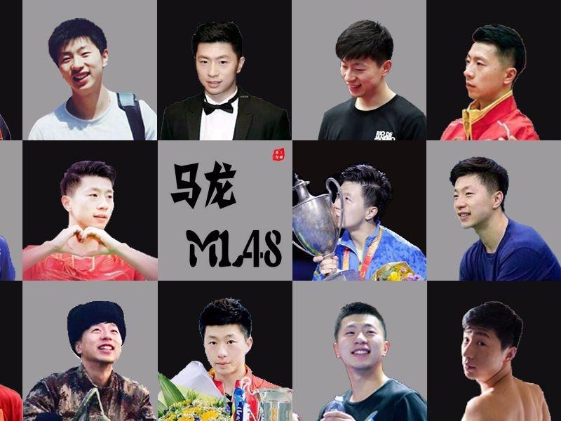 【马龙】ML48童话镇