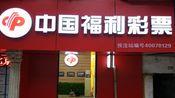 中国体彩和福彩为什么不设立官方app在软件上购买彩票?