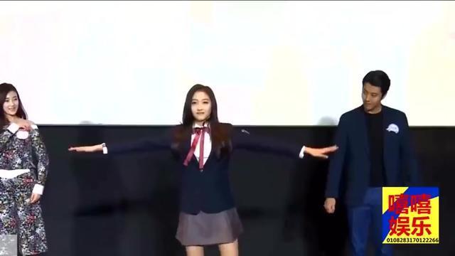 关晓彤被曝天价代言微商 品牌否认:红之前就签了