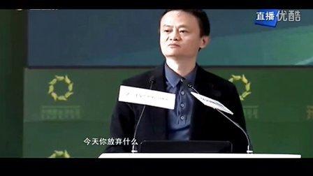 马云让我秒懂,这十五年,他从吃泡面到成为中国首富的秘密