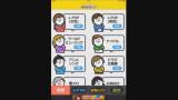 【fuji+kiyo+hira】含含糊糊的歌词来猜歌名!咚!