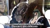 航海王:尾田為山治操碎了心,特意讓他重回三大戰力!