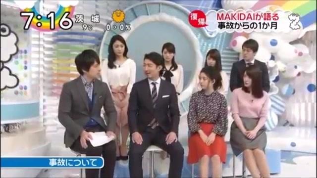 【ZIP!】MAKIDAI復帰 - MAKIDAI对1月交通事故的话语