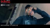 《猛龙行动之绝密代码》枪战预告片:超级兵王火线反攻