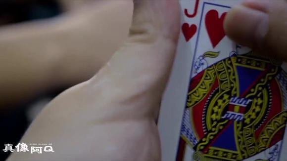 真像阿Q:震惊了,男子赌博输光身家,结局笑喷了