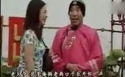 戏曲小品 见面 白军选、孙鸿雁、曲跃星、赵海梅、谢宪笙 表演