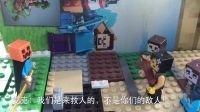 【HIM视频】乐高我的世界剑侠传奇(2)