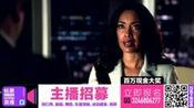 《金装律师 第四季》预告片