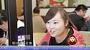 阿宏砂锅饭 火爆快餐界的特色砂锅加盟项目