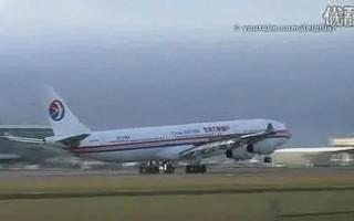 韩国与中国飞行员降落对比