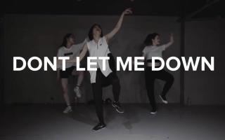 【1M舞室】Don't Let Me Down_镜面+慢速(分p)