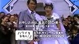 一色紗英 NTT.01.15