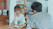 《极速青春》天野终于主动跟唐棠约下次采访的事情