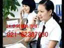 上海红木家具维修 ((●))  6●233763●0   ((●))九瑞维修质量有保障