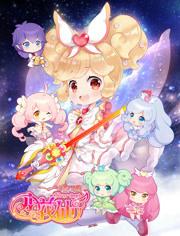 小花仙之守护天使2第4季(动漫)