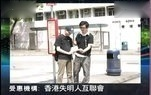 香港六合彩108期开奖结果本港台资料赛马会109期110期提前曝光
