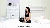 瑜伽减肥视频教程初级 睡前瑜伽 塑造完美身材提高睡眠质量