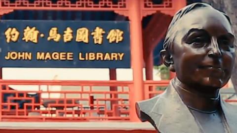 美国人约翰·马吉镜头下的南京大屠杀