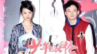 《少年巴比伦》北京首映!董子健直呼角色反差大!
