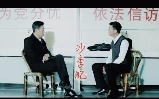 【人民的名义】【沙瑞金×李达康】笑die | 今天沙李配也到处欺负人了呢。
