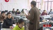 """东方新闻-20120321-世界睡眠日:""""睡不着""""""""睡不饱""""同时困扰上海人"""