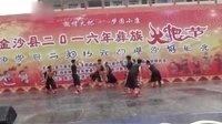 金沙县2016年彝族火把节民族中学参演节目铃铛舞