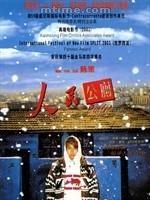 人民公厕(剧情片)
