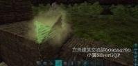 【小翼】方舟生存进化#小农庄视频教程